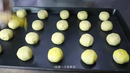 奥昆--蛋黄酥烘烤流程