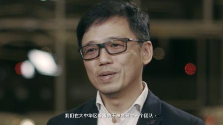 AWS 员工视频系列 - 遇见 Alex Yung