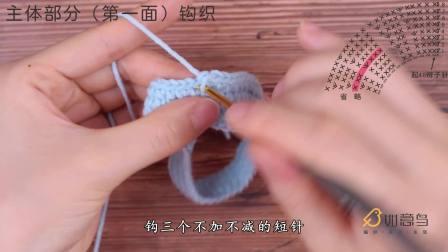 如意鸟甜甜圈视频教程用毛线钩织