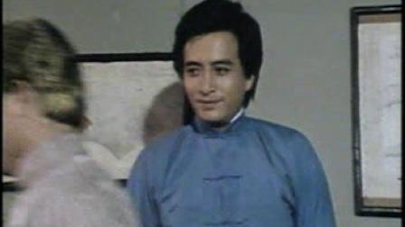 去虎山[普通话] 1985年29