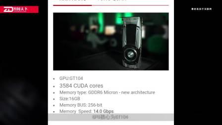 英伟达GTX1180在越南上架 定价1万元人民币