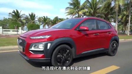 《车问》——  现代汽车为何赞助澳大利亚