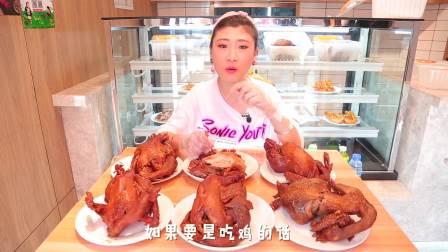 """大胃王不一样的下午茶,带你品尝""""津门一绝""""的小李烧鸡"""
