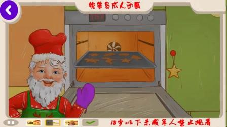 有趣的烹饪儿童游戏圣诞老人的圣诞厨房制作纸杯蛋糕芝士蛋糕和姜饼