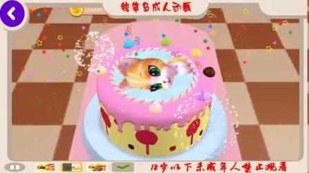 蛋糕烹饪游戏我的面包店帝国玩乐趣烘焙装饰和服务蛋糕游戏