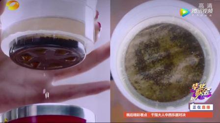 湖南卫视《毕业歌会》间歇轻加防弹咖啡广告