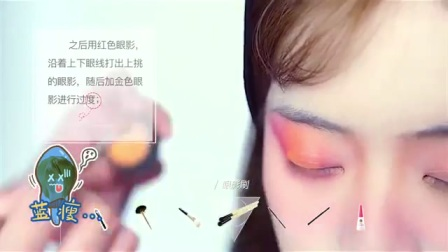 "【cos不累嘟昂05】骑""驴""看美女之小马宝莉太阳公举嫁到~720P版"
