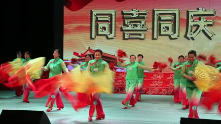《同喜同庆》 汾矿集团设备修造厂舞蹈队--佛雨缘影.我是三石