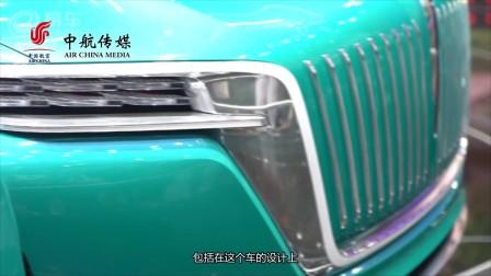 2018大咖带你看车展——《自信》红旗汽车