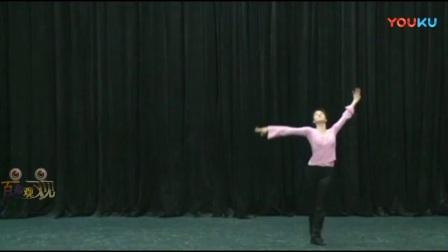 中国古典舞女班徒手身韵组合全程教材之11.穿手组合(1)