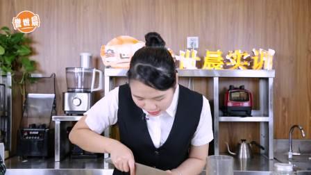 阳春市奶茶培训-誉世晨饮品培训学校制作满杯百香果