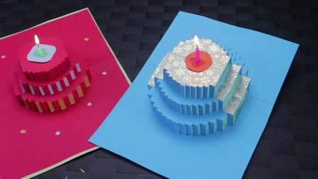 立体蛋糕贺卡🎂预告版,正片预计明天下午能出来,期不期待?😐