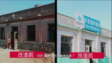 宣化区城镇供销合作社宣传片
