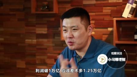 中国最赚钱公司原来是它!一年双破万亿,在低调中奢华!