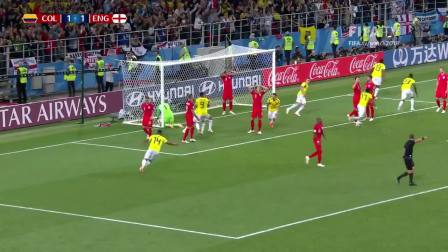 (3-4, P) Colombia v England - 2018 FIFA World Cup Russia™ - Match 56