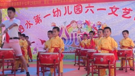 01 中国鼓