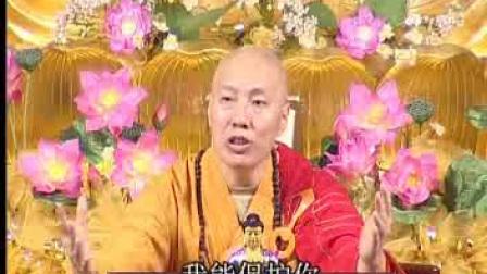 莲宗往生津要(微课堂)