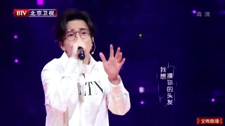 我在第1期:群星开唱各显其能 吴秀波开个唱徐静蕾回忆杀截取了一段小视频