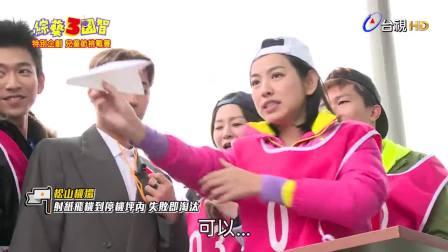 综艺3国智 20170401:特别企划 儿童节挑战赛