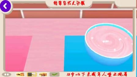 有趣的蛋糕烹饪游戏我的面包店帝国烘焙装饰和服务儿童蛋糕的游戏