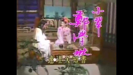 嘟嘟 - 珍珠传奇【珍珠传奇电视剧主题曲】