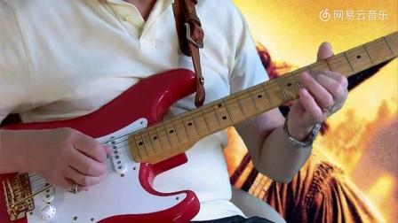 《最后的莫西干人》非常好聽的電吉他版本