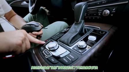 不到30万!奥迪A6——《自驾说车》车商城导购