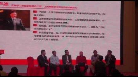 第十二届中国企业家文化论坛年会-互动论坛二:企业怎样立心 (一)