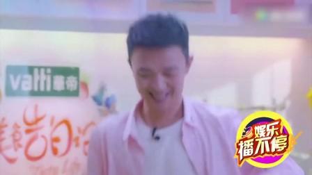 谢娜的弟弟跳《101》pick舞 谢娜看完后悔:我不该送你去陕西学秧歌
