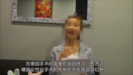 【韩国】嗓音女性化手术前后对比视频及采访心得分享