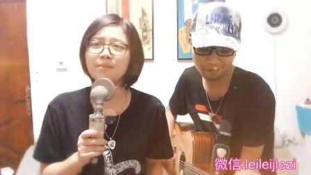 《童话》情侣楚门吉他弹唱
