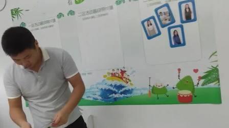 双层磁性企业文化墙使用视频