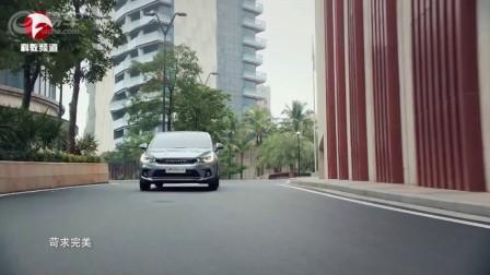 越级座驾北汽昌河A6,高颜值家轿新选择,6万豪车配置