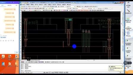 CAD五金模具设计教程连续模工艺料带详解2-颜惜