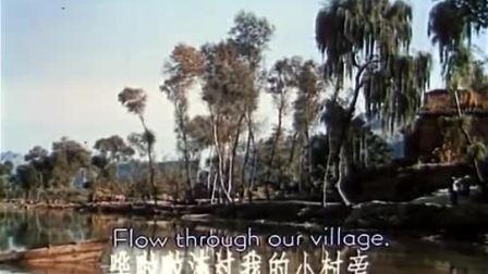 人说山西好风光(1963电影《我们村里的年轻人 续集》插曲)_郭兰英 演唱