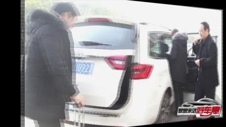 老孟初试车-江淮瑞风R3商务车品质的七座家用车