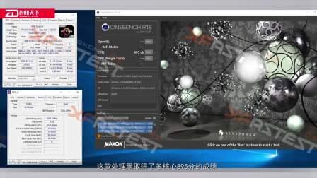 Ryzen3 2300X在LN2上实现4核心超频至5.66GHz