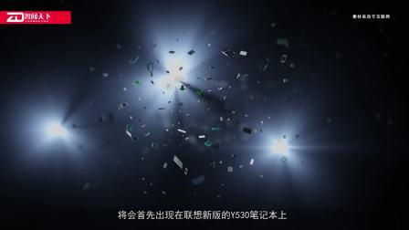 联想先吃螃蟹!Nvidia GTX1160 6G移动显卡将于第四季度发布