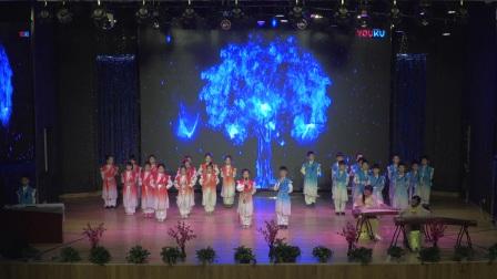青岛为明学校小学部经典咏流传节目之《水调歌头》哈佛二年一班