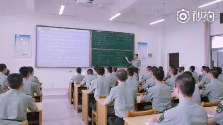 陆军炮兵防空兵学院宣传片 超燃军校等你来!