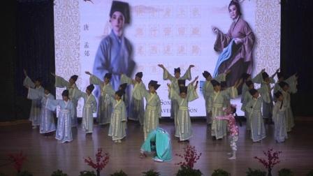 青岛为明学校小学部经典咏流传节目之《游子吟》四年二班