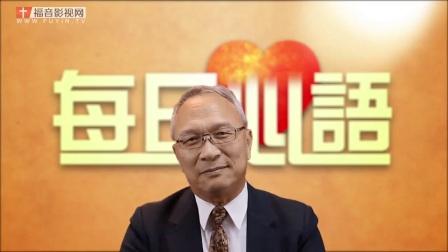 每日心语-2018-07-06  捉迷藏