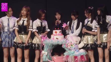 2018-06-30 SHY48 TeamHIII《怦然33°C》李苏洪生诞祭公演全程+朱敏拉票会(修复版)相关的图片