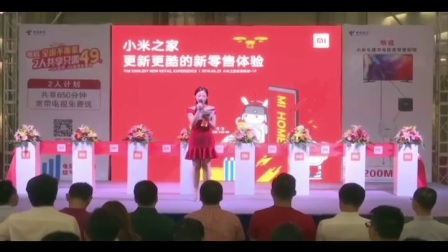 国粤主持艺欣开业活动视频