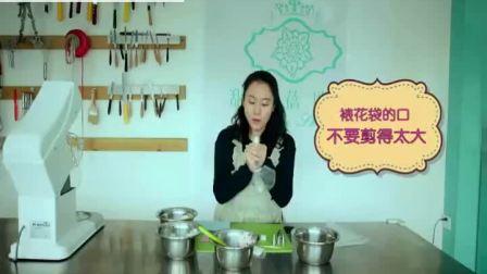 刘科元蛋糕制作培训20裱花翻糖学做蛋糕(17)20蛋糕教程