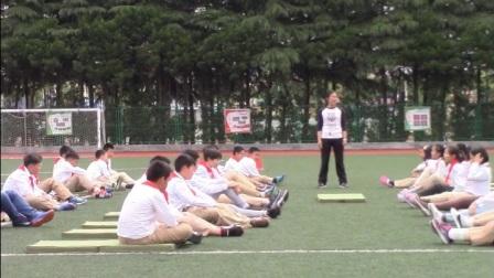 《奔跑游《肩肘倒立》優質課(科學版五年級體育,李良紅)