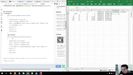 LSV与Excel的联合使用
