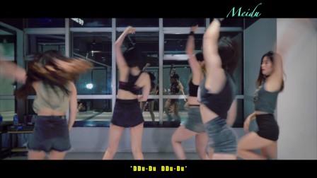 南京美度舞蹈培训 日韩舞爵士舞 duu du duu du ace导师