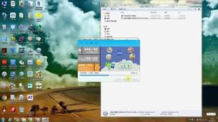 上海13清单计价软件GCCP5.0 (V5.1000.24.539)广联达BEA15CB3-计价软件