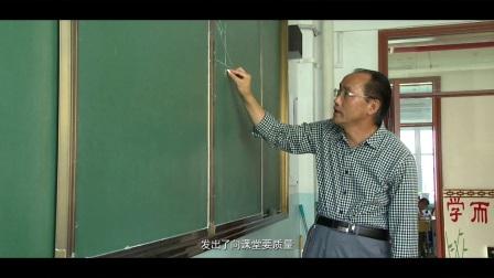 新源县二中宣传片